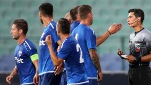 Гол в края прати Спартак (Варна) срещу Левски за Купата