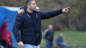 Треньорът на Загорец: Надтичахме Пирин, имаме шансове и срещу Славия