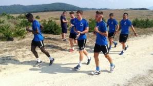 """Сериозни натоварвания за """"сините"""" на лагера в Добринище"""