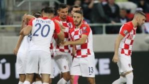 Хърватия размаза Словакия в Търнава (видео)