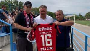 Локомотив (София) победи в благотворителен мач