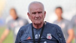 Люпко Петрович: Доволен съм, зарадвахме и народа (видео)