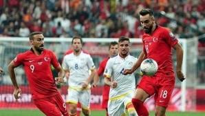 Турция се спаси от резил срещу Андора