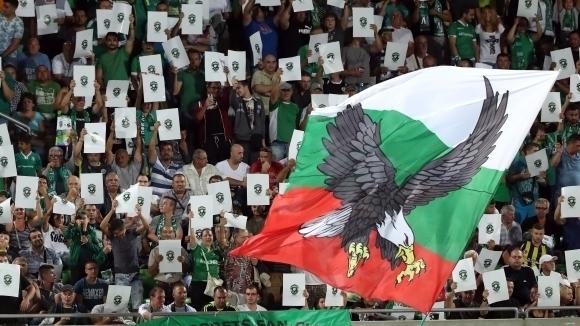 Важна информация за феновете на Лудогорец преди мачовете в Лига Европа