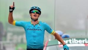 Датски триумф на Обиколката на Испания днес (видео)