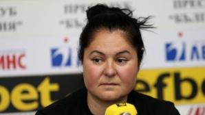 ФК Пирин спонсорира и държавното по бодибилдинг в Благоевград
