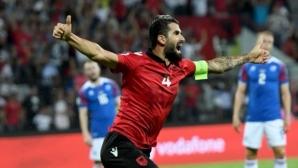 Албания обърка сметките на Исландия