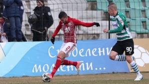 Люпко дава нов шанс на Стойчо Атанасов