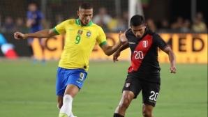 Перу шокира Бразилия в Лос Анджелис (видео)