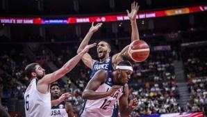 Кралят е мъртъв! Франция детронира световните шампиони САЩ (видео+галерия)