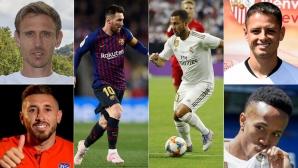 Звездите, за които сезонът в Ла Лига още не е започнал