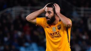 Осъдиха бивш играч на Барселона