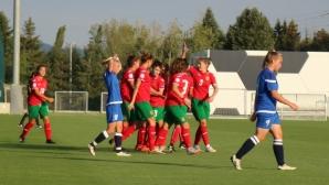Девойките ни победиха Беларус в контрола