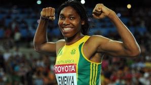 Семеня ще получи златния медал от Световното в Дегу осем години след шампионата