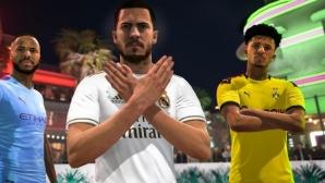 FIFA 20 Volta: Най-добрите oтбори за вълнуващия нов режим на играта