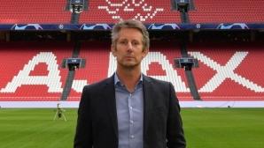 Ван дер Сар отказва на Ман Юнайтед