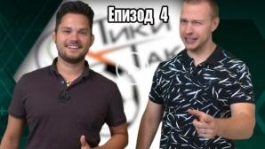 """Излезе новият епизод на """"Тики-Така"""" (видео)"""