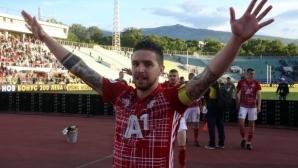 Пинто и ново попълнение в групата на ЦСКА-София срещу Ботев (Пд)