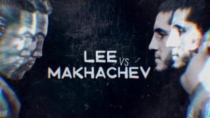 Лий се завръща в леката категория на UFC и иска да се бие с протежето на Хабиб