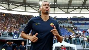 Дебютът на Смолинг за Рома се отлага