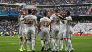 Реал Мадрид се разходи по бръснача в мач, в който можеше да вкара куп голове (видео)