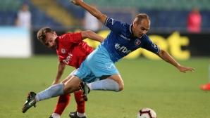 Втора лига на живо: Лудогорец II изравни в Радомир