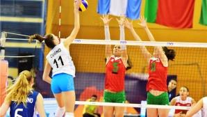 България U18 завърши на 11-о място на Мондиал 2019 (снимки)