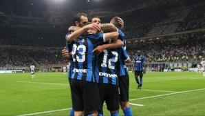 """Интер се справи с десет """"зебри"""" за третата си поредна победа (видео)"""