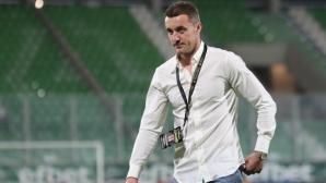 Генчев се прицели в скалпа на ЦСКА (Москва)