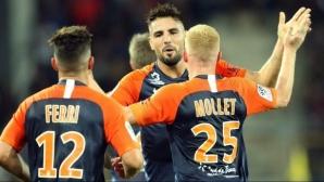 Монпелие зарадва феновете си с обрат срещу Ница