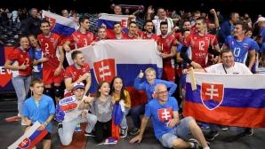 Словакия с втора победа на Европейското след обрат срещу Австрия (снимки)