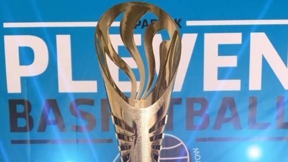 В Плевен се очаква с голям интерес баскетболният турнир за купата на града