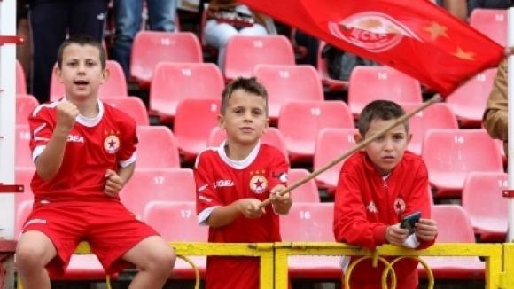 """ЦСКА-София продължава кампанията """"С деца на мач"""""""