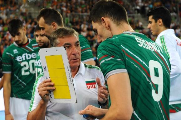 България - Словения 0:0! Гледайте мача ТУК!!!