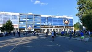 Жестоко пребитият служител на Левски изписан от болницата, бандитите още не са заловени