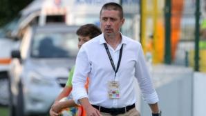 Енгибар Енгибаров определи групата на Витоша за гостуването на Берое
