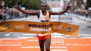 Кипчоге: Камворор може да подобри световния ми рекорд в маратона