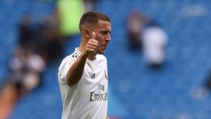 Азар: В Реал Мадрид се чувствам като малко дете