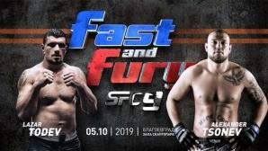 Александър Цонев срещу Лазар Тодев на SFC 9 в Благоевград