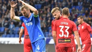 Динамо не успя да победи Уфа в Москва