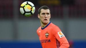 ЦСКА (Москва) остана без защита за гостуването в Разград