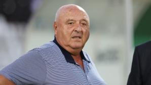 """Левски не иска да гостува в """"Овча купел"""", Венци беснее"""