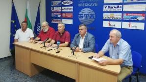 Шефовете на Спартак (Плевен) разкриха причината за проваления мач с Монтана