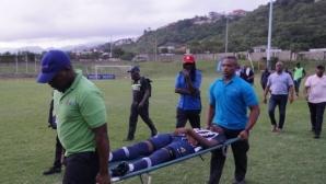 Гръмотевица повали четирима футболисти по време на мач (видео)