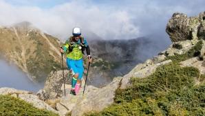 Банско приема четвъртото издание на планинския ултрамаратон Pirin Ultra