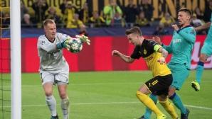 Вратарят спаси Барселона срещу Борусия (Дортмунд) (видео)