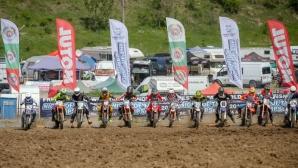 Гран При Левски приема най-добрите ни състезатели по мотокрос този уикенд