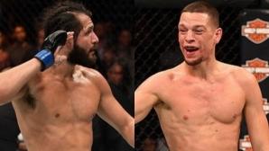 """UFC слага авторски права върху колана за """"най-лошо ко*еле"""""""