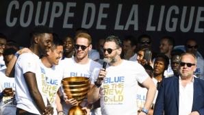 Във Франция закриват турнира за Купата на Лигата