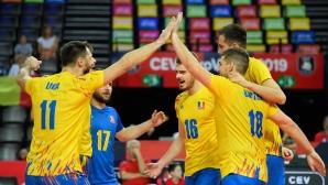 Румъния би Португалия, но една загубена точка по-малко праща Гърция на 1/8-финал (снимки)